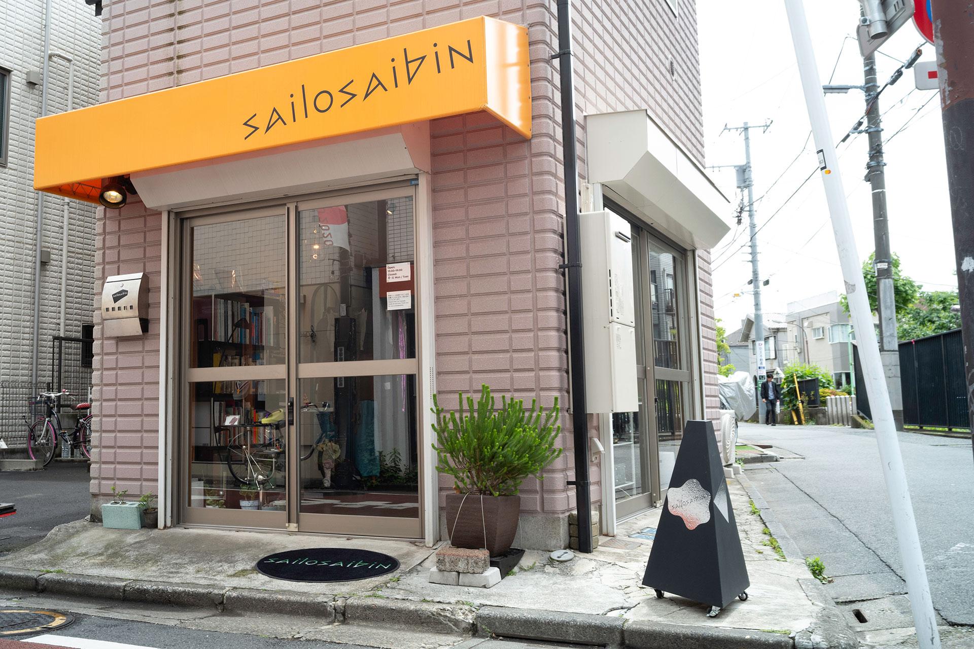 Sailosaibin