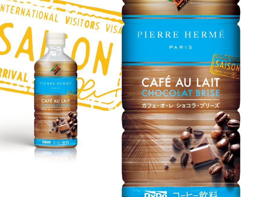 Pierre Herme Choc Brise / Packaging